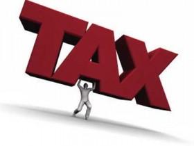 """2014年""""个人所得税""""缴纳实务小结"""