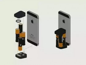 看5号电池如何为你手机充电 售价39美元
