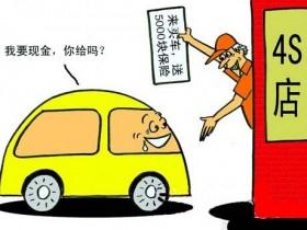 聪明买车险:续保比单纯投保更有讲究