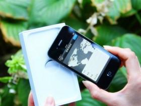 满园春色关不住:iPhone 4S拍照依然如此惊艳!