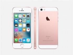 逆天!iPhone SE国行售价暴降 历史新低