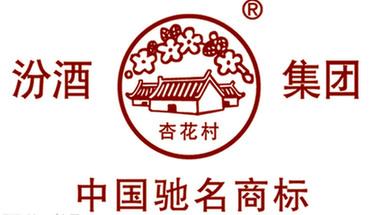 中国名酒排名