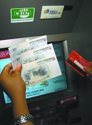 广州ATM机能