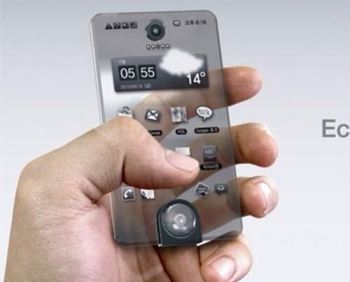 这是未来的手机吗?真是太酷炫了!!!