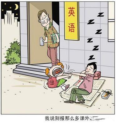 美国人的一生、欧洲人的一生,中国人的一生 !