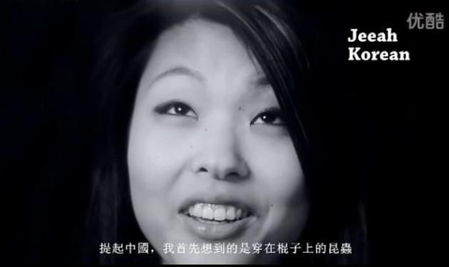 世界各国对中国人的评价,让你大吃一惊!