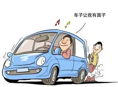 详解三大贷款买车方式 让你提前把车开回家