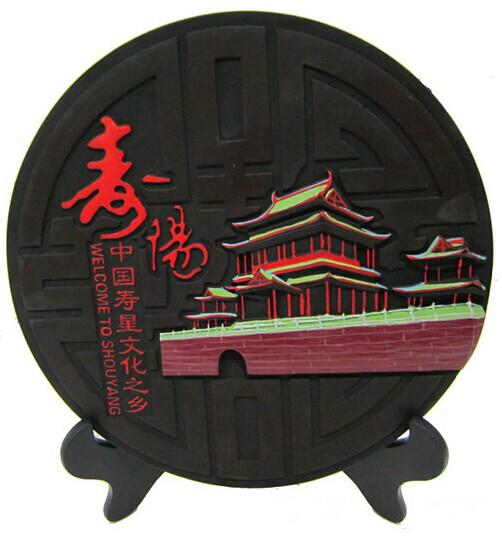 【馆藏品欣赏】  寿星文化之乡
