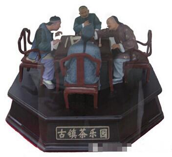 【馆藏品欣赏】  古镇茶乐园