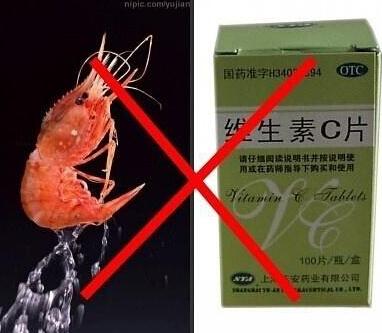 吃这个可以杀人,也可以自杀,别知道的太晚!