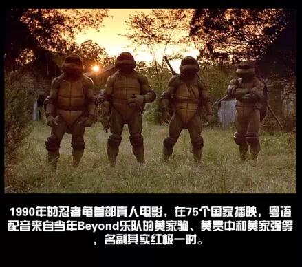 《忍者神龟:变种时代》这是一个系列的延续 也是一代人的延续